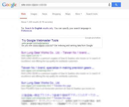 改版后Google 共收录1,320 笔资料(竞争力增加↑502.74%)