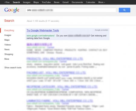 改版前 Google 只有收錄 1,120 筆資料