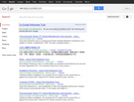 改版前 Google 只有收錄 98 筆資料