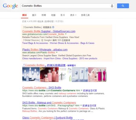 同一时间在「台湾」当地的搜寻结果