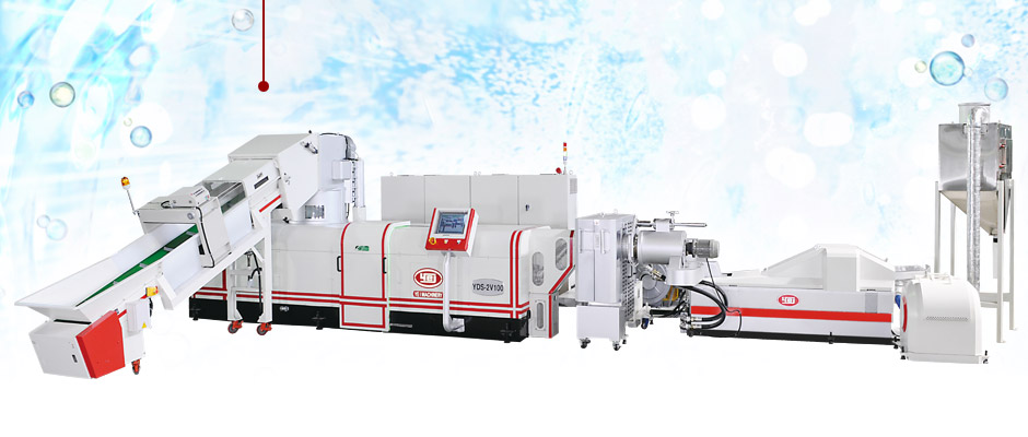 Three In One Plastic Waste Recycling Machine