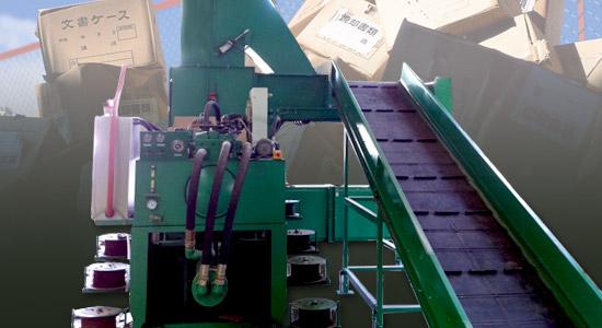 Techgene Machinery Co. 3-in-1 paper recycling baler