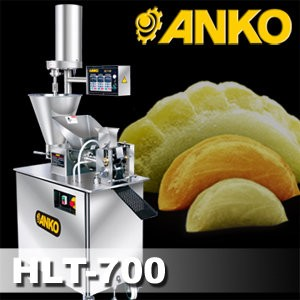Ρολό αυγό(HLT-700)