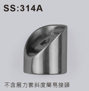 Tube Saddle (SS: 314A, SS: 314AL) SS: 314A 、 SS: 314AL