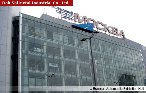 Russland Auto-Messe