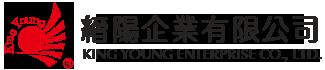 縉陽企業有限公司 - 缙阳是各种样式的织带与缎带的专业供应商。