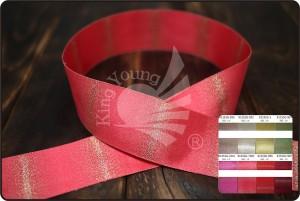 Nylon & Fine Gold Metallic Ribbon