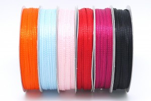 Side Stitching 3mm Narrow Woven Ribbon