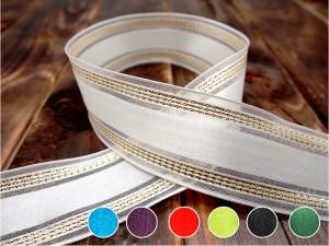 Metallic Ribbon_W912G - Metallband (W912G)