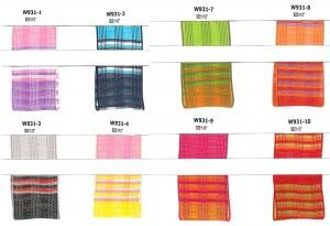 Polyester Tartan Look Ribbon - Polyester Tartan Look Ribbon