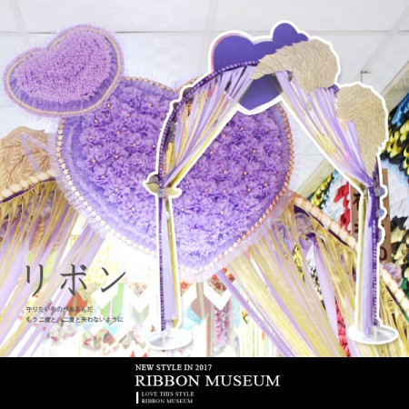 天使の羽紫アーチ - 天使の羽紫アーチ