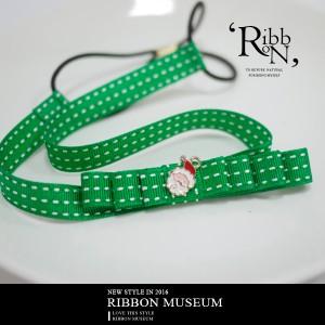 Smaragdus consutum grosgrain Ribbon COMTUS