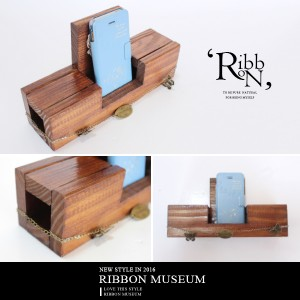 Ribbon Flow Wooden Cellphone Stand