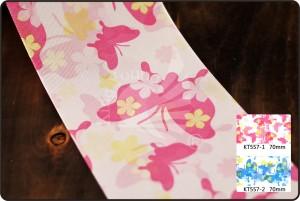 70 mm lint met vlinder- en bloemenprint - 70 mm lint met vlinder- en bloemenprint