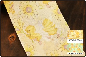 70mm Sunflower & Duckling Print Ribbon - 70mm Sunflower & Duckling Print Ribbon