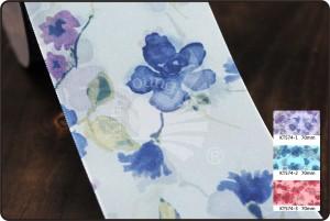 70mm Floral Print Ribbon - 70mm Floral Print Ribbon