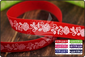 Rose Velvet Ribbon - Rose Velvet Ribbon