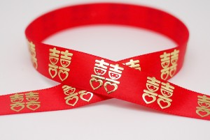 Cute Chinese Character Wedding Ribbon - Cute Chinese Character Wedding Ribbon