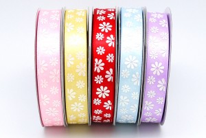 Iridescent Flowers Print Satin Ribbon - Iridescent Flowers Print Satin Ribbon