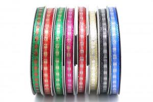 Bicolored Metallic Blocks Ribbon - Bicolored Metallic Blocks Ribbon