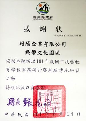 """رعاية الملك يونغ أنشطة """"عملية تعليم الفن المبتدئين"""""""