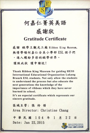 "King Young assistance ""HESS INTERNATIONAL EDUCATIONAL ORGANIZATION"" for industrial enterprises visit"