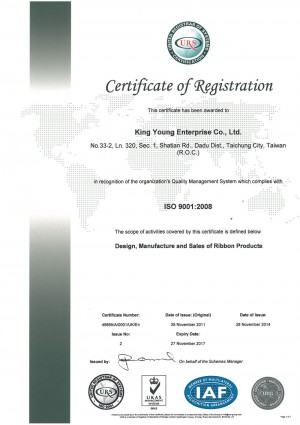 ISO 9001: 2008