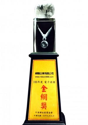 الجائزة الذهبية للتجارة الإلكترونية