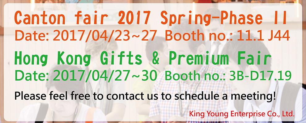 Kína Kantoni Vásár és Hong Kong Ajándékok és Prémium vásár (4/23 ~ 30)