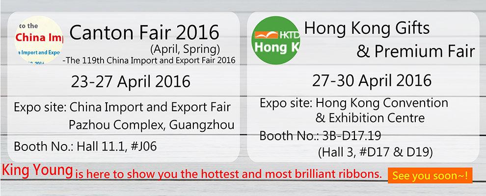Canton Fair 2016 és Hong Kong Ajándék-Prémium Vásár