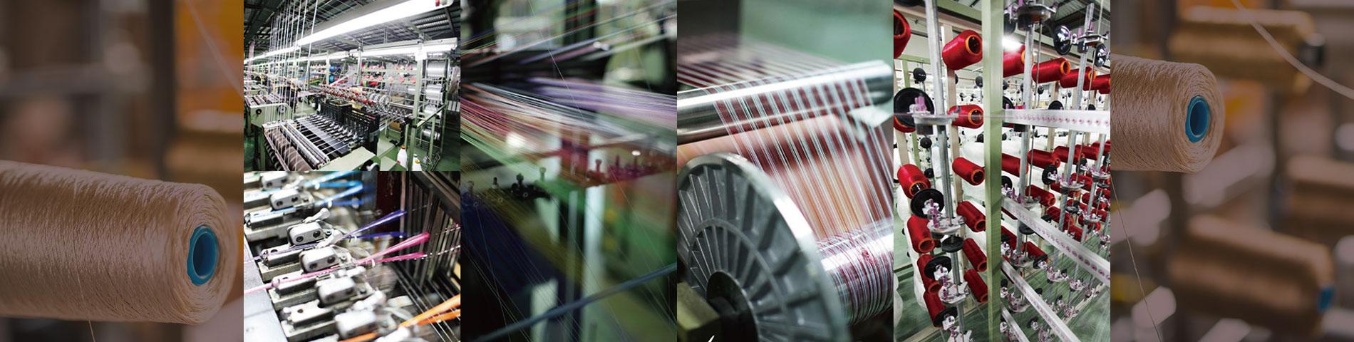 Lorem Weaving