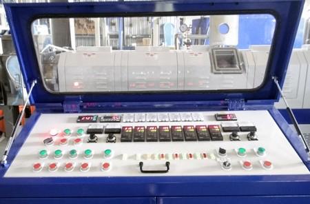 Panel kendali