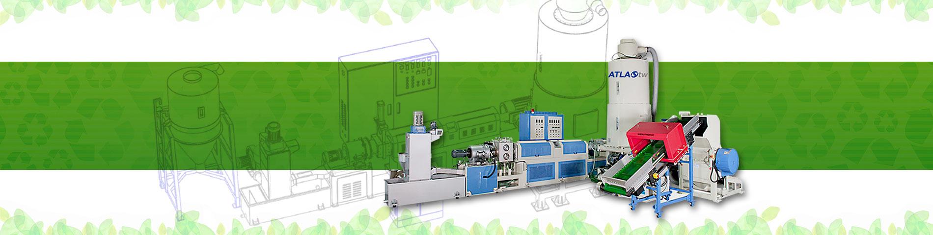 WPF 사이드 스크류 피더 재활용 및 펠릿화 기계
