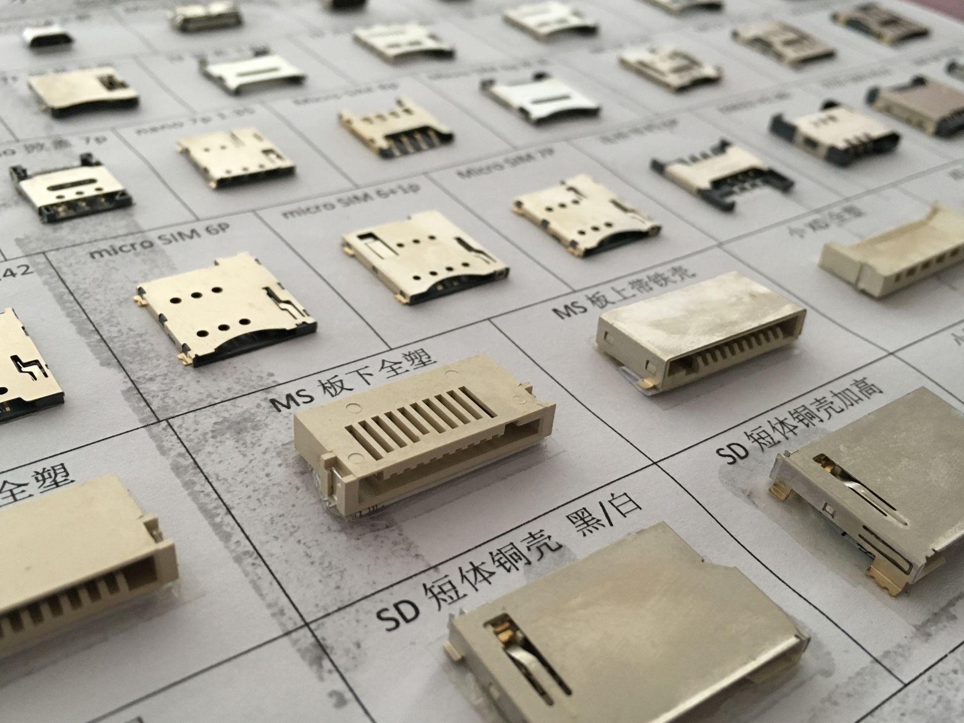 Wires、Connectors、Card Connectors、USB series card