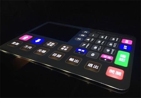 Película de guía de luz para teclado - Teclado de guía de luz