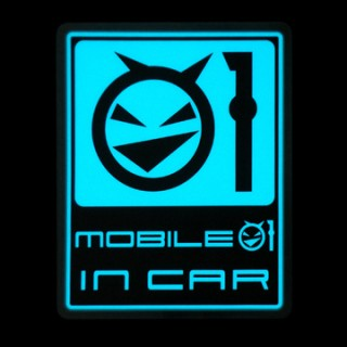 Electroluminescent Car Sticker - Car Sticker (EL)