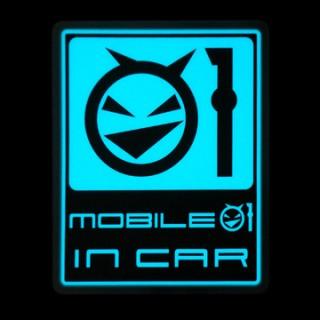 Electroluminescent Car Sticker