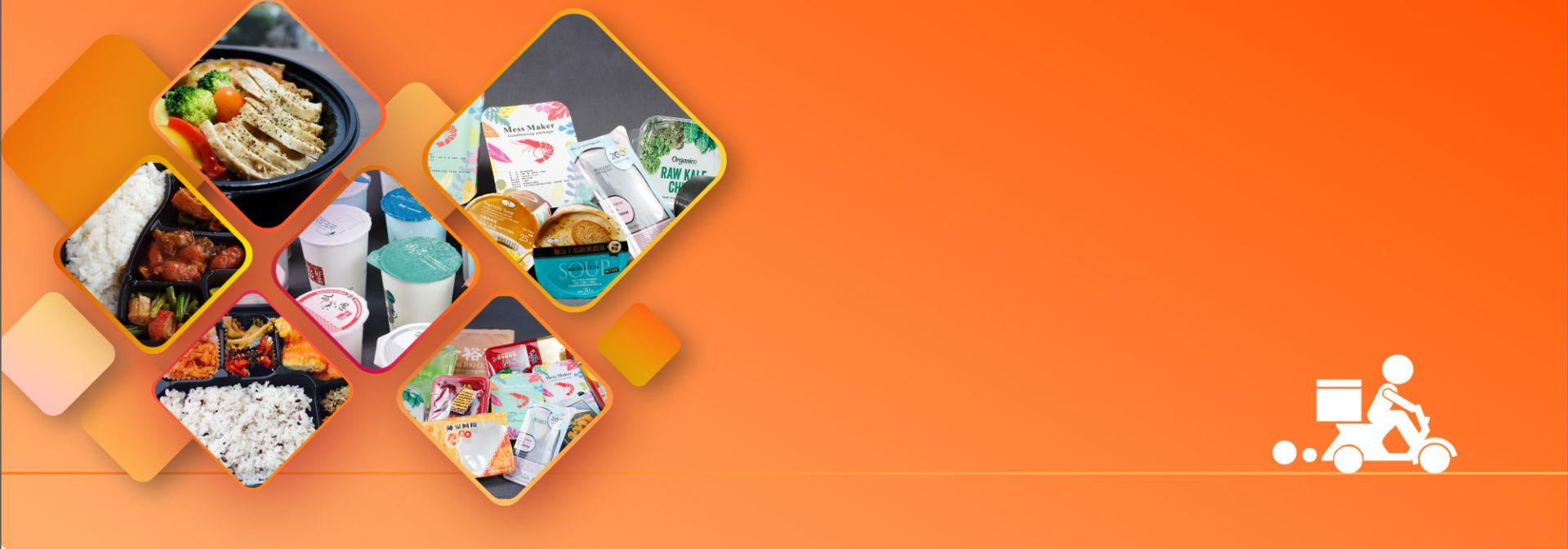 Votre emballage est-il assez bon rivaliser avec d'autres restaurants ?
