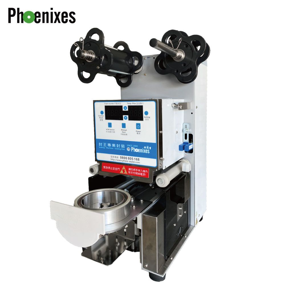 Best-Selling Automatic Cup Sealing Machine - Cup Sealing machine