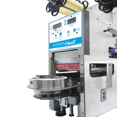 Save space cup sealing machine