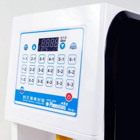 Powder Dispenser 8J
