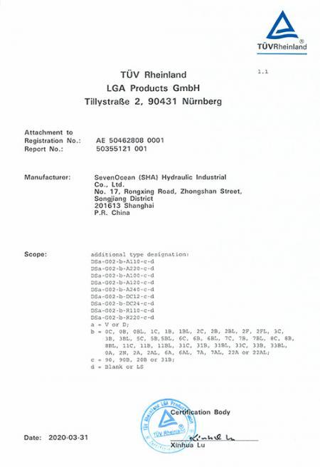 セブンオーシャンハイドロリックスは、ソレノイド方向制御弁のCE認証を取得しています。