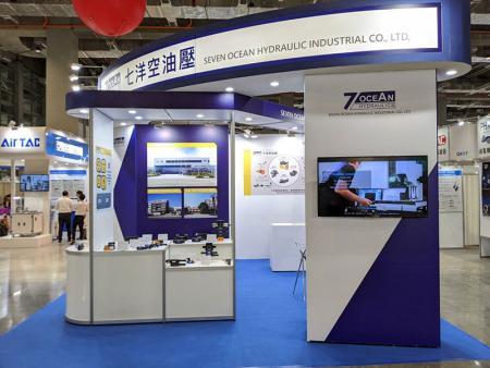 七洋空油压摊位- 2020台北国际流体传动与智能控制展。
