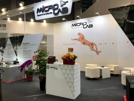 Picture-1 pour 2019 Le 27e Salon international des machines-outils de Taipei