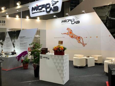 Picture-1 for 2019 The 27th Taipei Int'l Machine Tool Show