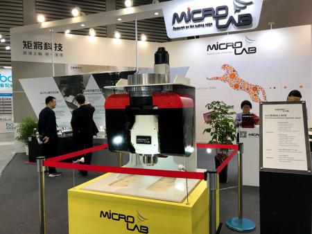 Image-2 pour 2019 Le 27e Salon international des machines-outils de Taipei
