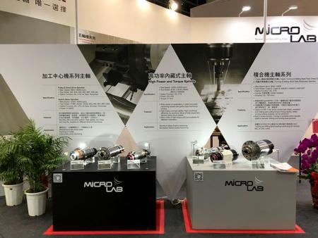 Picture-3 pour 2019 Le 27e Salon international des machines-outils de Taipei