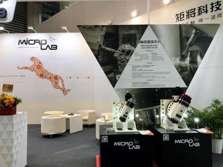 Picture-4 pour 2019 Le 27e Salon international des machines-outils de Taipei