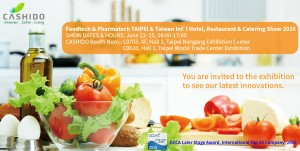 Foodtech & Pharmatech TAIPEI & Taiwan Int'l Hotel, Restaurant & Catering Show 2016 - .
