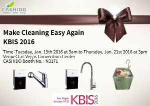 Let's Meet at KBIS 2016 in Las Vegas - .